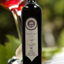 澳洲风情考拉葡萄酒-----华南地区代理加盟批发