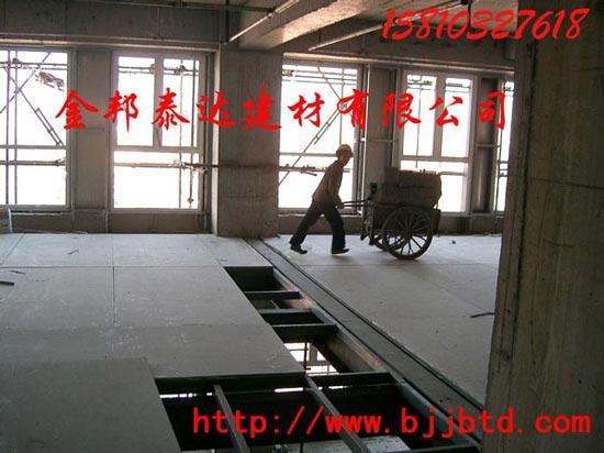 供应loft跃层楼板1隔层楼板1小复式楼板