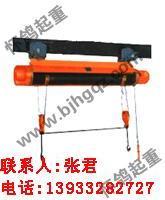 CD型钢丝绳电动葫芦
