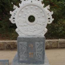 石雕日晷,指南针,地球仪