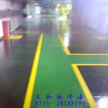 供应汽车4S店环氧地板漆图片
