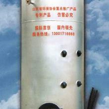 供应1吨燃煤蒸汽锅炉批发