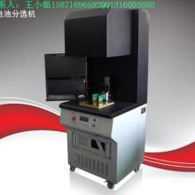 供应太阳能电池iv测试仪