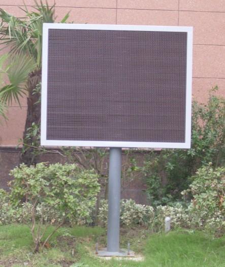 供應室外廣場led顯示屏箱體圖片