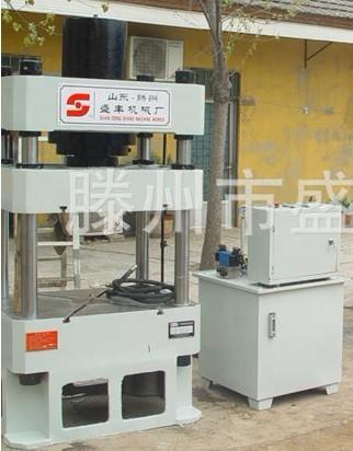 供应200T四柱压力机 300吨四柱三梁液压机