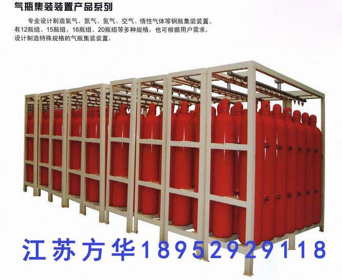 供应气体钢瓶集装格