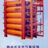 供应气体集装格18952929118