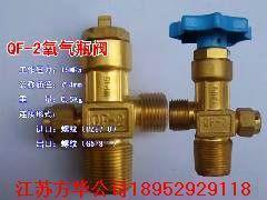 供应氧气钢瓶配件附件