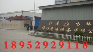 供应丹阳气体设备制造厂