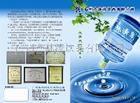 供应东莞长安厦岗水店送水桶装水电话图片