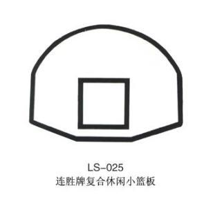 室外篮球篮板玻璃钢图片