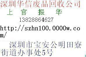 深圳数据线回收,深圳回收铜线,深圳漆包线回收,深圳电缆线回收公司