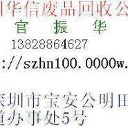 深圳回收二手注塑机图片