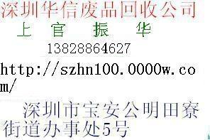 深圳注塑机回收图片