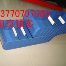 供应环球零件盒零件盒塑料盒