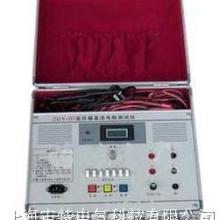 供应感性负载直流电阻测试仪器