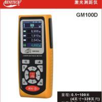 供应 激光测距仪GM100D