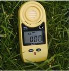 供应EM-EX可燃气体检测仪