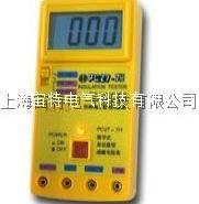 数字式绝缘电阻表图片