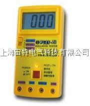 数字式绝缘电阻表