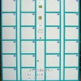 供应二十四斗密码存包柜/指纹存包柜/投币存包柜/上海存包柜