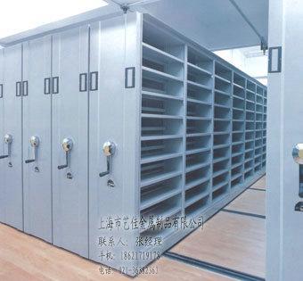 精品供应移动文件柜密集架