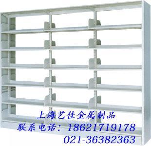供应北京书架北京钢制书架