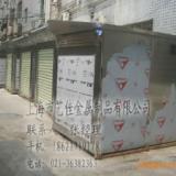 供应徐昌储物柜/生产各种储物柜/各种办公家具/上海