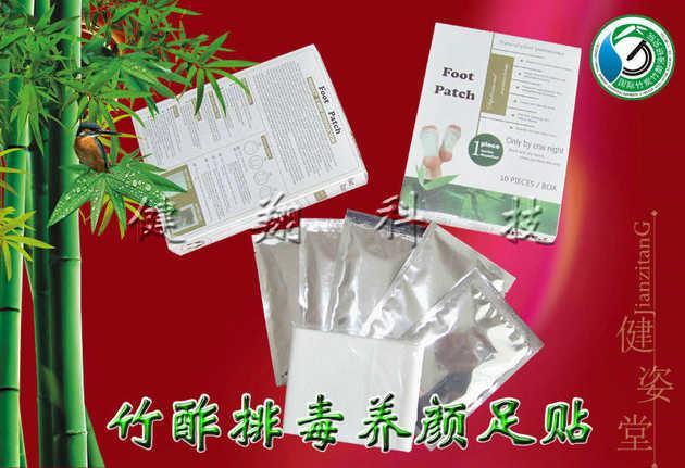 竹酢排毒养颜足贴保健竹酢足贴大量供应订单生产排毒足贴