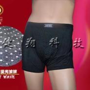 专利产品质量保证保健内裤图片