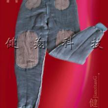供应保健棉裤 天津健翔多年的保健棉裤生产,保健棉裤更高品质保健棉