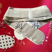 特供保健腰带--天津规模最大的保健腰带供应商