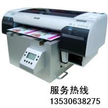 金属镜子印刷机/金属镜子盖印刷机