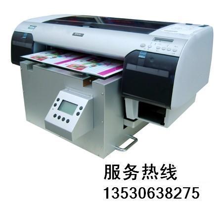 ABS塑料印刷机/ABS塑料彩印