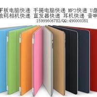 供应深圳至新加坡专线双清关包税出口 平板电脑充电宝出口