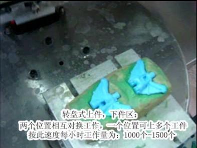 片模自动喷漆机图片_东莞市万江金达塑胶五金制品厂