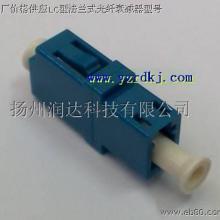 供应LC光纤衰减器,扬州光纤衰减器厂家,光纤衰减器批发价格/光纤衰减器哪里找图片