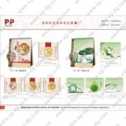 东莞礼品广告办公台历订做图片