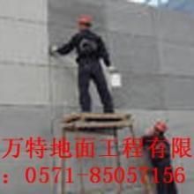 供应上城区石材防护的价格