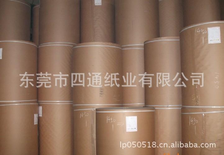 供应250克美国牛卡纸进口牛卡纸