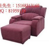 杭州电动足浴按摩沙发图片