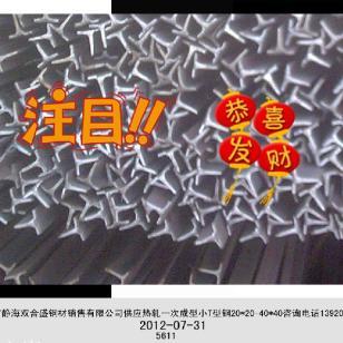 小T型钢图片