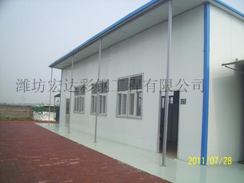 山东活动板房报价做的最详细的厂家,找潍坊宏达彩钢工程有限公司