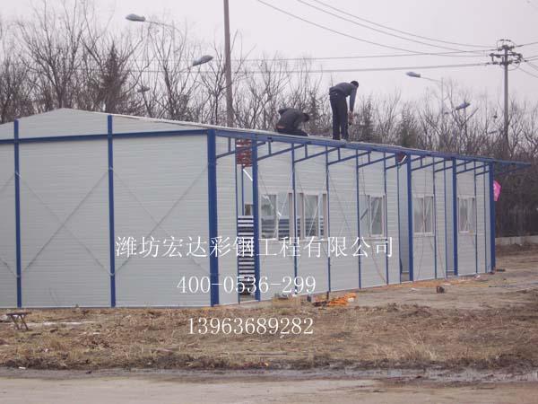 供应彩钢活动板房 ,彩钢活动板房生产厂家