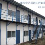 供应彩钢保温活动板房,彩钢板活动房,彩钢板房,彩钢房