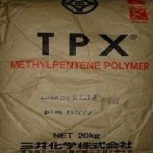 供应耐热薄膜TPXMX004,MitsuiTPXMX004批发