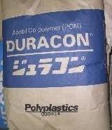 POMTD-30聚甲醛日本宝理图片