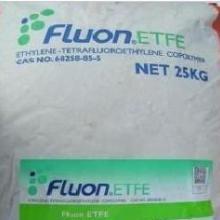 供应铁氟龙ETFE美国杜邦207东莞铁氟龙塑胶原料报价批发