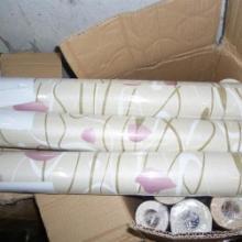 供应特价墙纸特价墙纸批发库存纸二级纸
