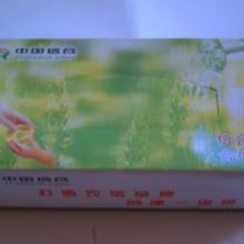 供应湖北生产广告纸巾的公司、湖北武汉广告纸巾专业生产厂家